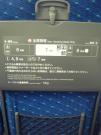 DVC00207