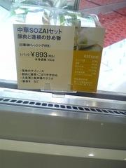 Dvc00232